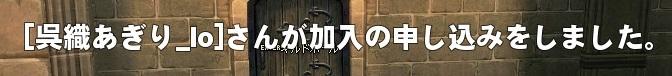 mabinogi_2014_09_11_009.jpg