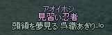 mabinogi_2014_09_11_011.jpg