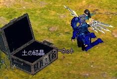 mabinogi_2014_09_13_016.jpg