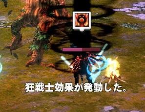 mabinogi_2014_09_13_018.jpg