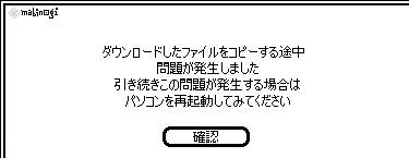 ss114.jpg
