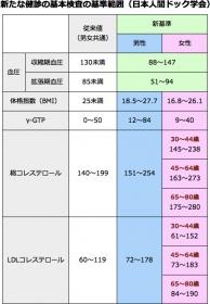 20140506_5.jpg