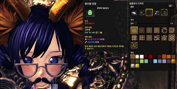 b_140808_34.jpg