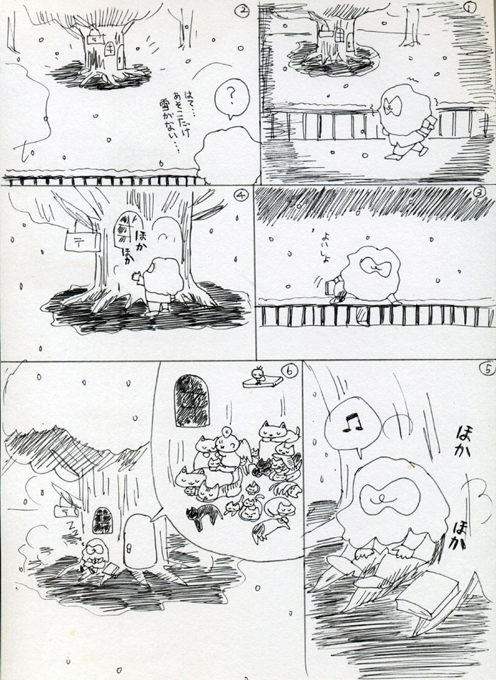 湯たんぽの木2