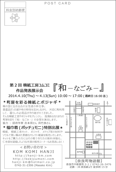 DMWeb-ADD.jpg