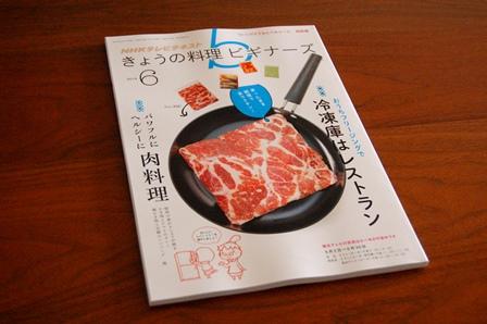 お仕事2014_5