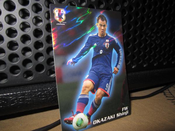 shinji okazaki rare card