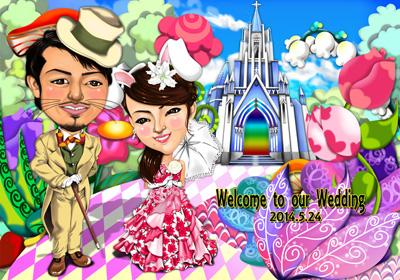 2014_060101.jpg