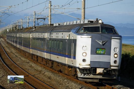 nk522010.jpg