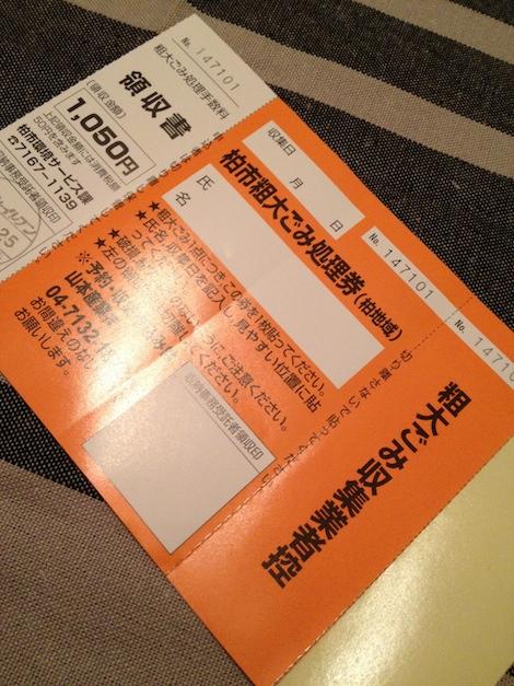 20140226_01.jpg