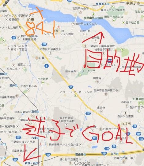 20140726_03.jpg