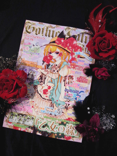 Gothic&Lolita Bible Vol.52