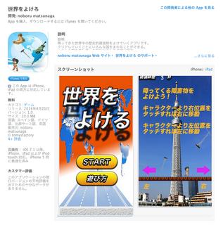 shinsei5.png