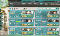 KanColle-140523-19453862.png