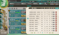 KanColle-140723-22082651.png