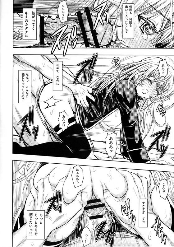 エロ漫画同人誌12
