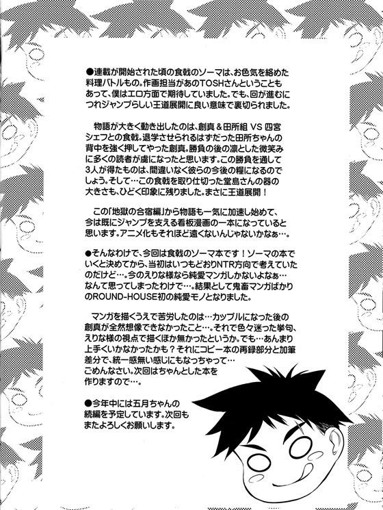 エロ漫画同人誌18