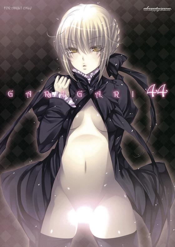 Fateエロ漫画同人誌001