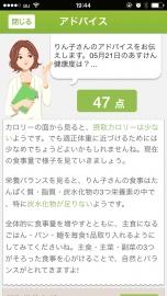20140522110831170.jpg