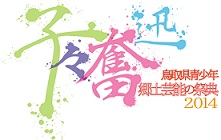 shishifunjin title