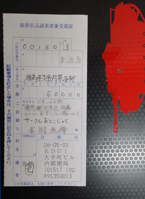 20140501_165819.jpg
