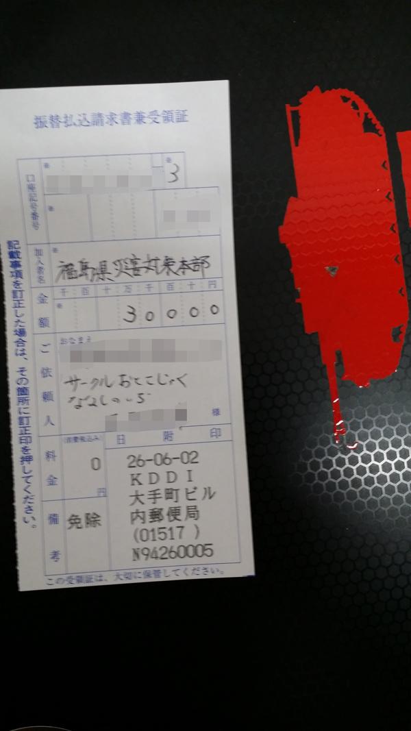 20140602_102258.jpg