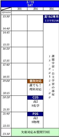 3-15_201403091431076ba.jpg