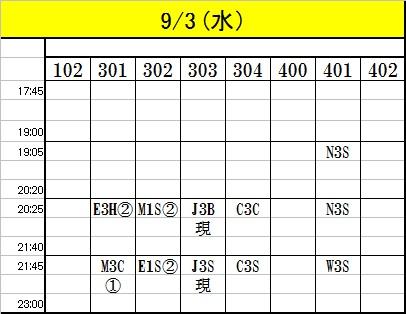 3_20140830152111811.jpg