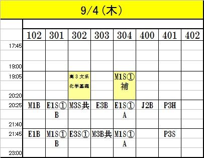 4_201408301521124ec.jpg