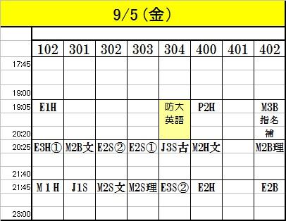 5_2014083015211481d.jpg