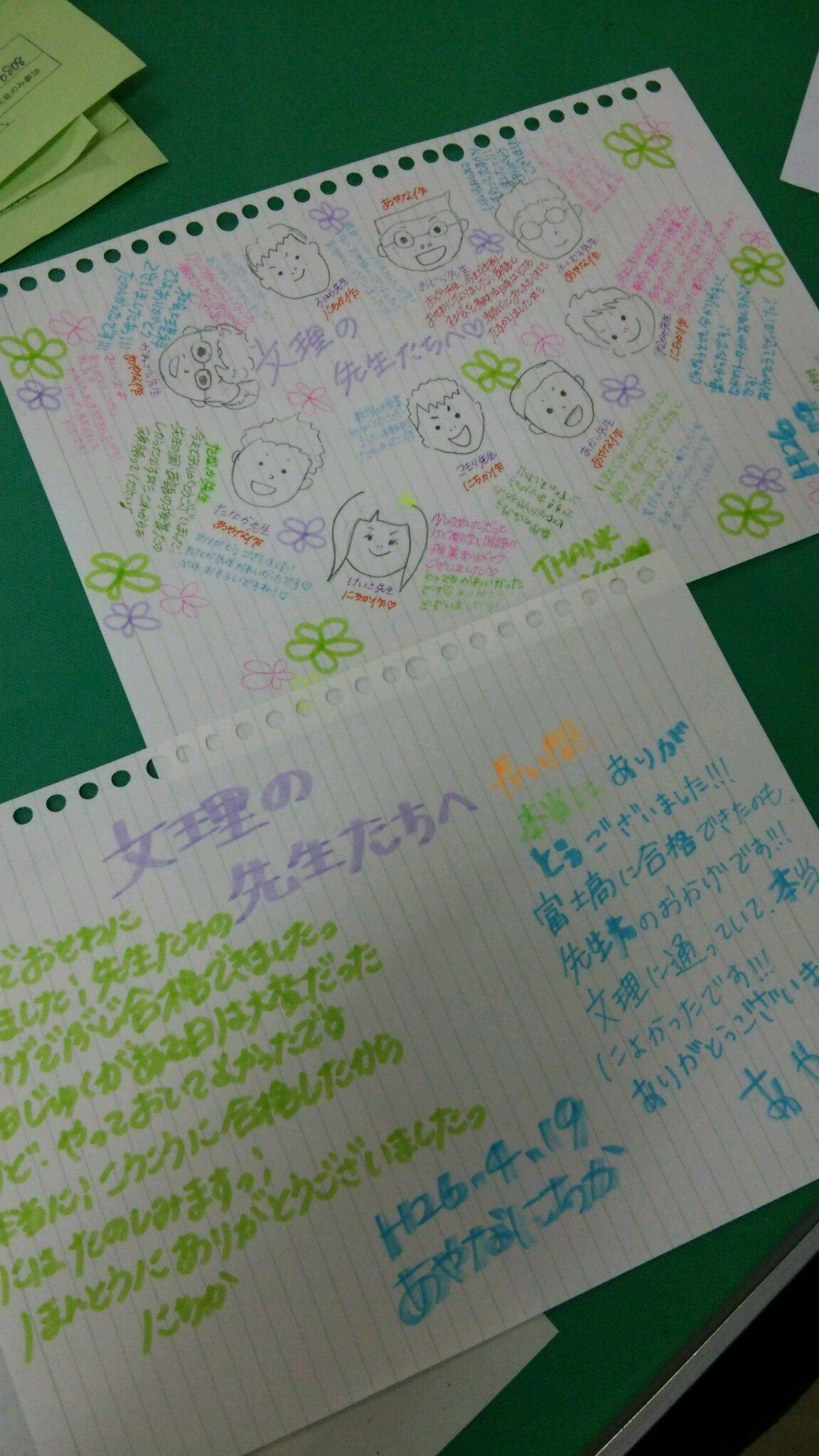 DSC_2399.jpg