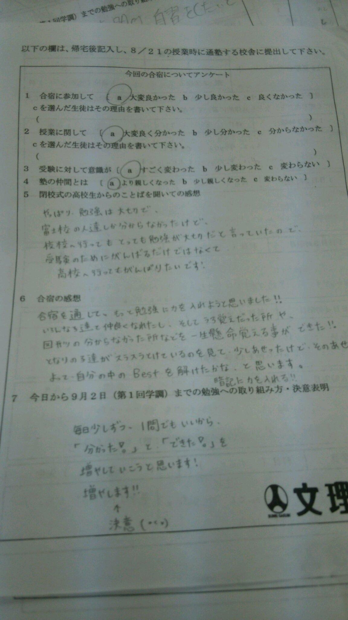 DSC_2969.jpg