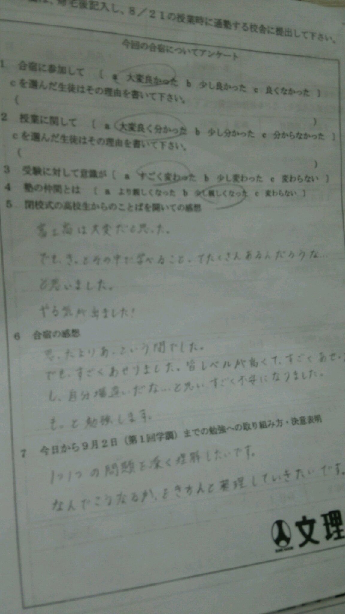DSC_2971.jpg
