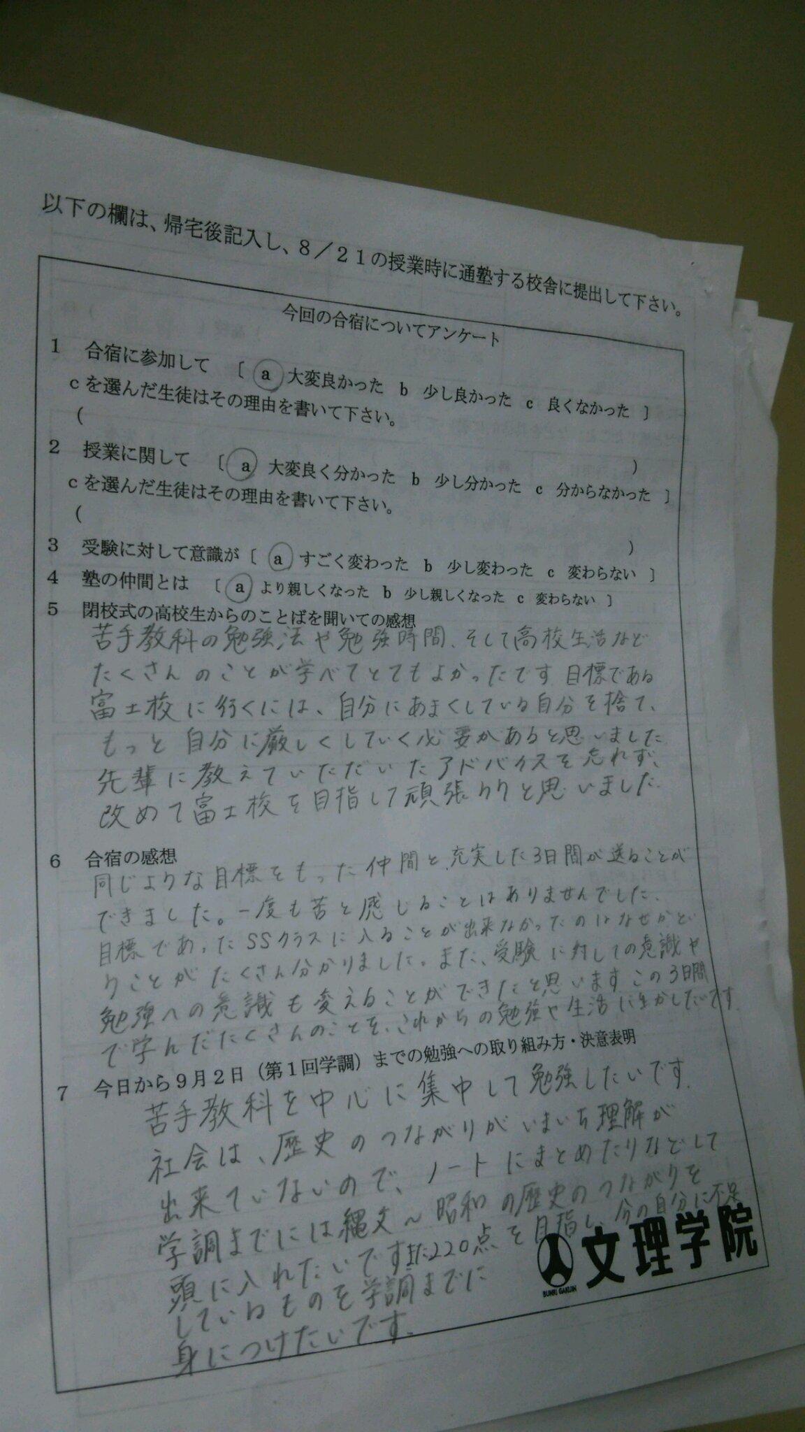 DSC_2973.jpg