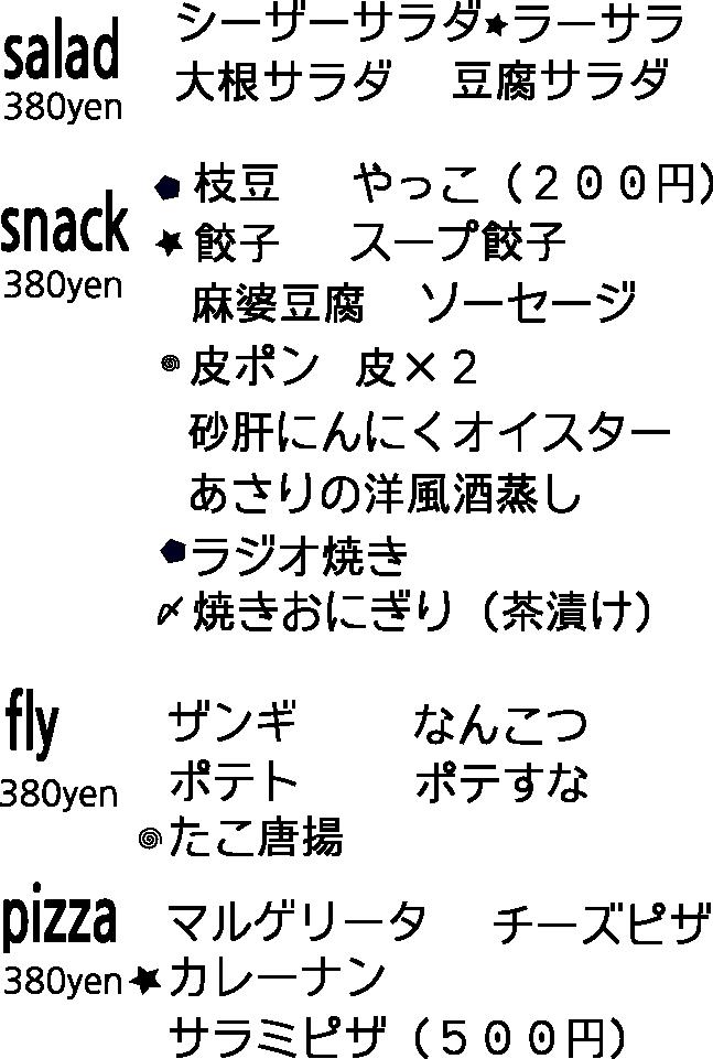 menyu33333