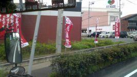 スシロー (1)