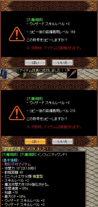 RedStone 14.07.15[100]