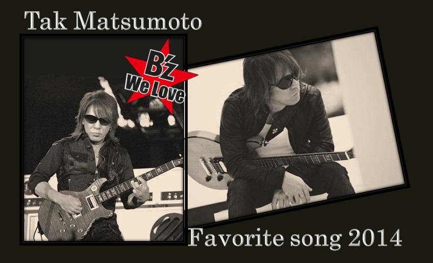Tak Favorite songs 2014