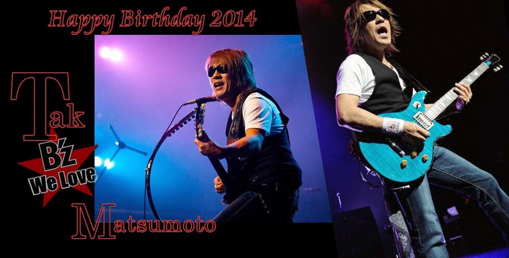 Tak Birthday 2014