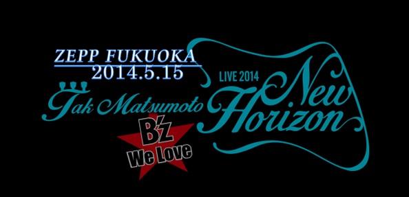 fukuoka 515