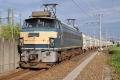 EF66-035-5767-2009-08-23.jpg