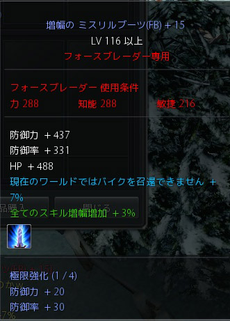 140813c.jpg