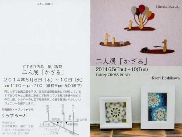 20140524_1150880.jpg