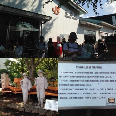 三島・楽寿園