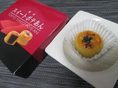 20140405-06kokura65.jpg