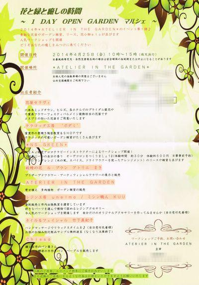 NASUHA01.JPG
