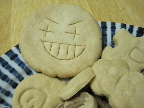 いじわるクッキー