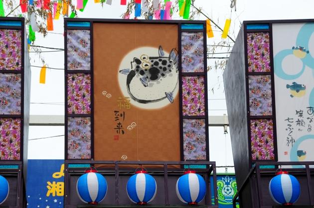 20140706tanabata009-1.jpg