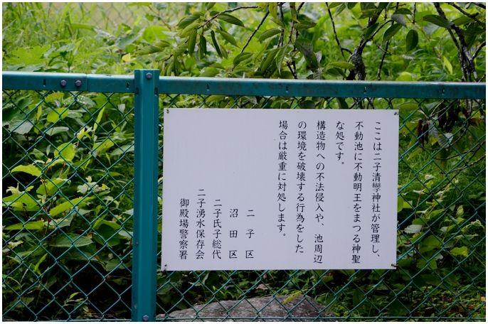 20140813siki008.jpg