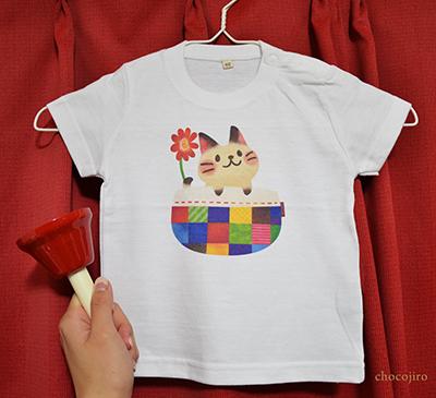 ねこポッケ_ちょこじろーのTシャツ